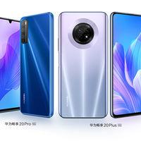 Huawei Enjoy 20 y Huawei Enjoy 20 Plus: nuevos móviles 5G baratos y el retorno de la cámara motorizada