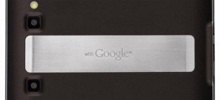 LG Nexus Tab
