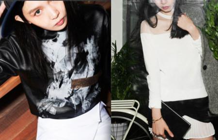 Sherry Shen Zara Pictures