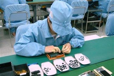 La fabricación del Zune