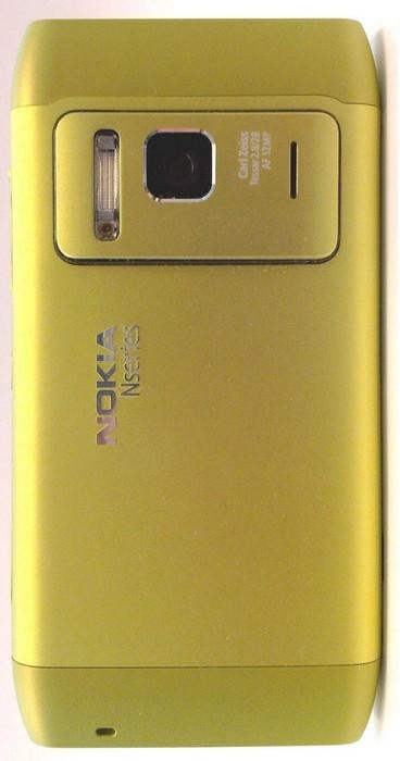 Foto de Nokia N8 verde (6/6)