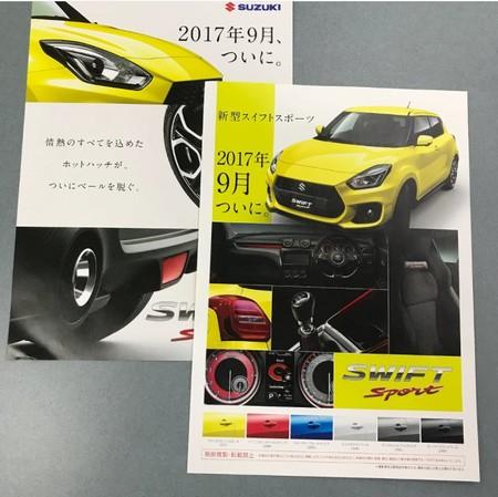 ¡Filtrado! El catálogo del nuevo Suzuki Swift Sport no ha podido esperar hasta septiembre