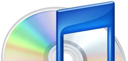 El próximo iTunes podría integrar Facebook Connect