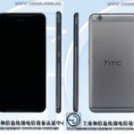 El HTC One X9 se deja ver por la TENAA, revelando casi todas sus especificaciones