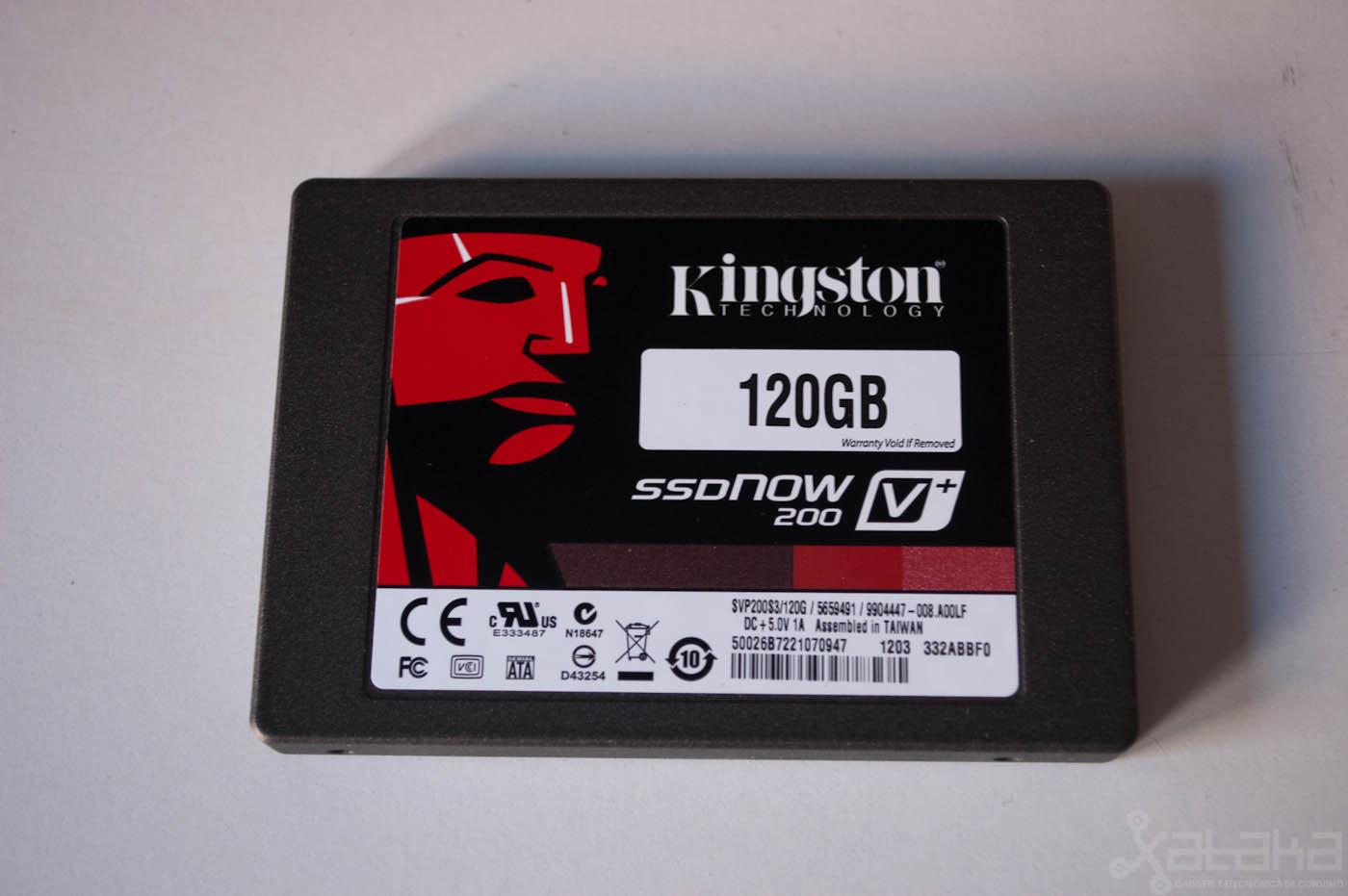 Kingston SSDNow V+200, análisis