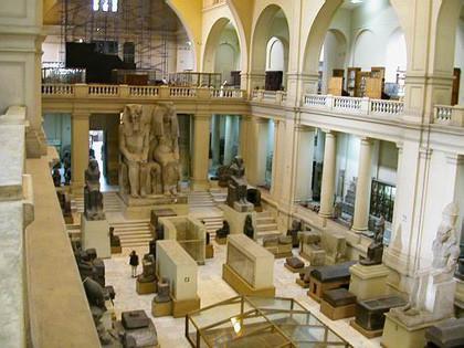 Museos: El Cairo