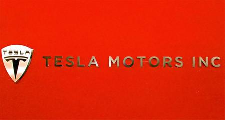 Tuosule es el nombre pensado para Tesla en China