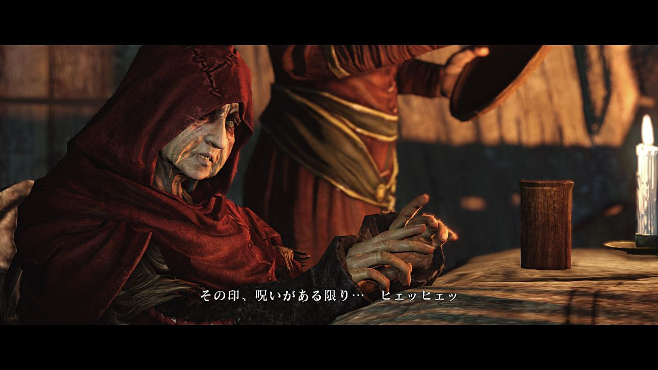 Foto de 170114 - Dark Souls II (17/24)