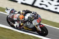 MotoGP Holanda 2014: Tito Rabat consigue una nueva pole en Moto2