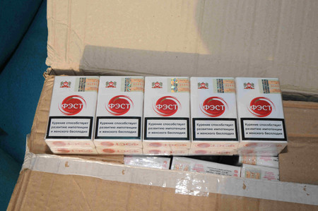 Tax Stamps On Smuggled Cigarettes