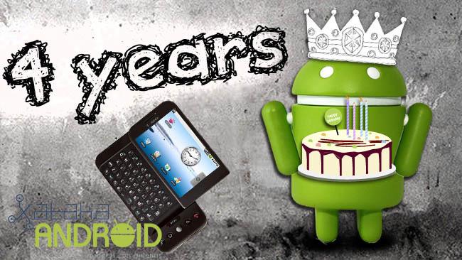 4 años del HTC G1