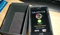 Samsung quiere lanzar su propia plataforma de publicidad móvil y competir contra Apple y Google
