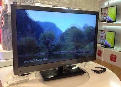Haier apuesta por los televisores sin cables