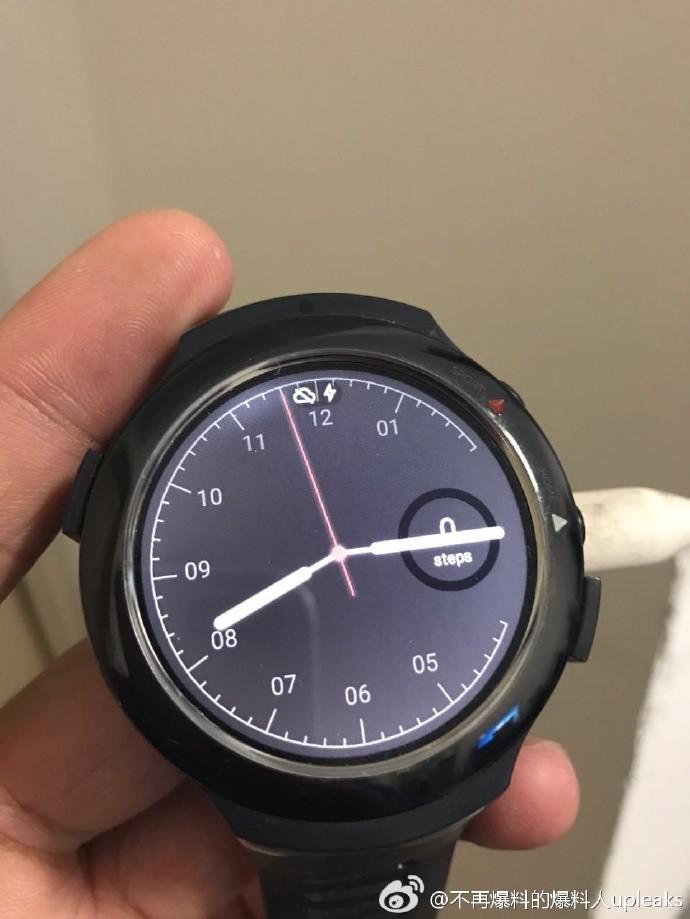 Foto de HTC Halfbeak, nuevas imágenes (12/12)