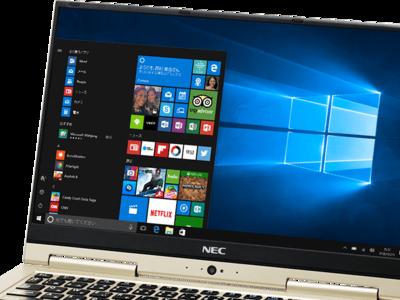 No hay portátil más ligero en el mercado con 13,3 pulgadas: NEC LaVie Hybrid Zero pesa 769 gramos