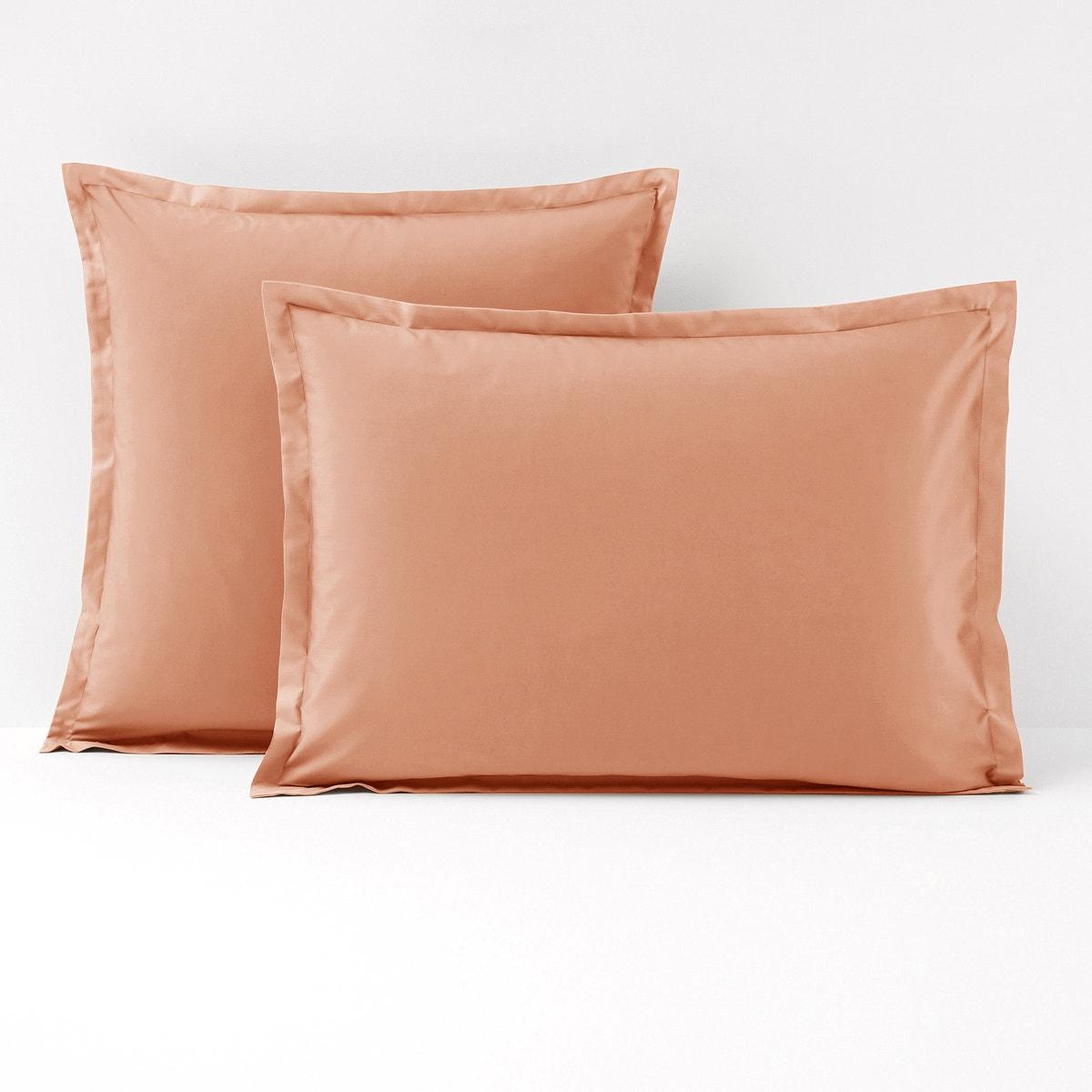 Funda de almohada lisa de percal de algodón