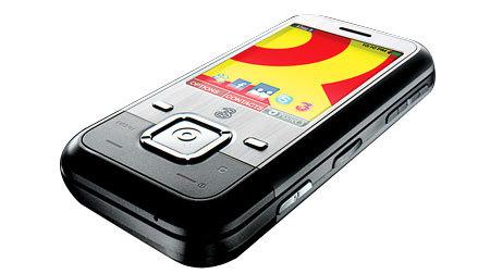 INQ1, el móvil con Facebook
