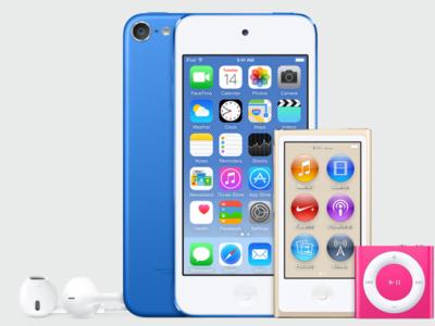 Estos serán los iPod que se lanzarán hoy según las últimas filtraciones [Actualizado]