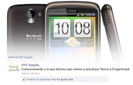 HTC ahora dice que sí habrá Gingerbread para Desire