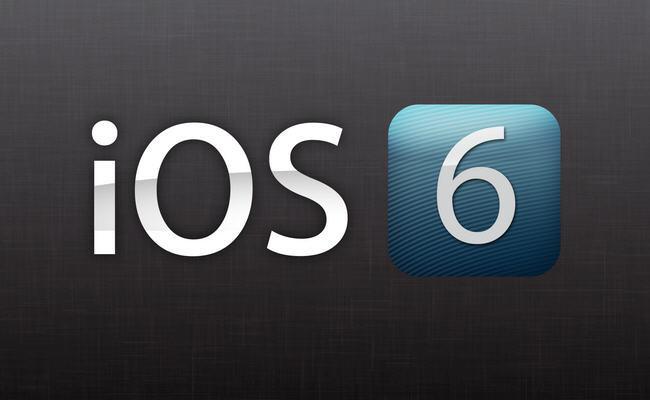 Problemas en iOS 6.1.1