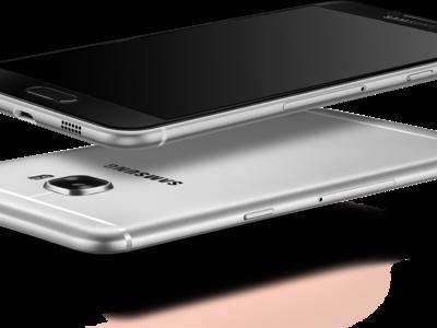 Por fin, los Galaxy C5 y C7 son presentados oficialmente en China