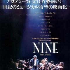 nine-carteles
