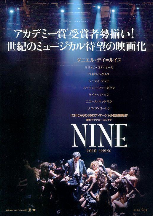 Foto de 'Nine', carteles (1/6)
