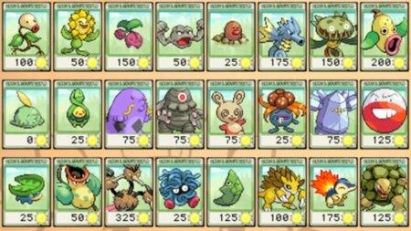Imagen de la semana: 'Pokémon vs. Plants'