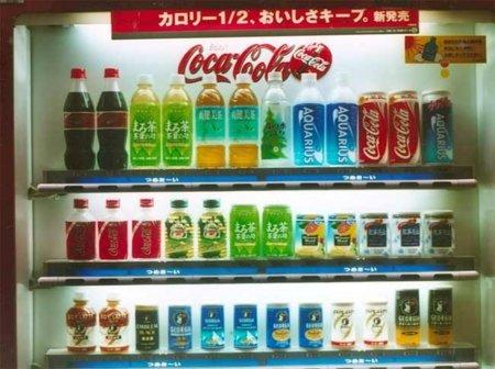 Bebidas isotónicas light, ¿una buena opción para hidratarnos?
