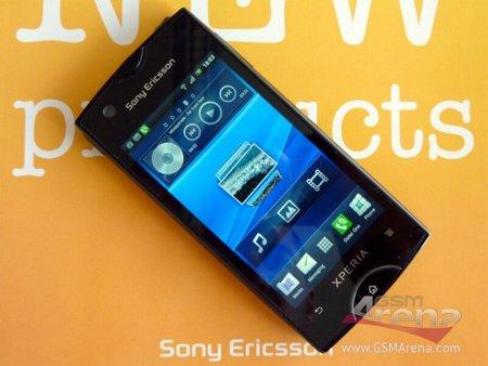 Sony Ericsson ST18i Urushi, un nuevo Android en el horizonte