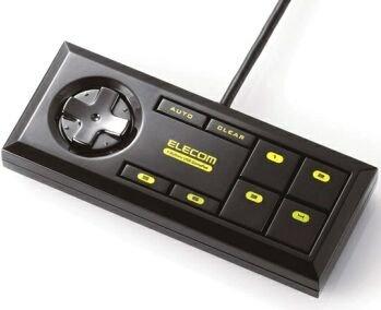 Mando USB al estilo NES de Elecom
