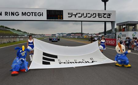 Filtrado el primer calendario de la Super Fórmula 2014
