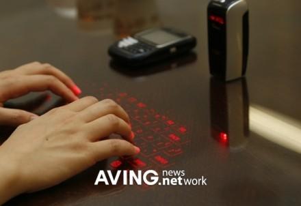 teclado virtual 2.jpg