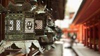 El Kasuga-taisha de Nara y sus linternas de piedra y bronce