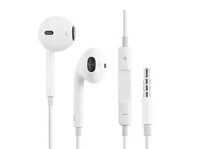 Los Earpods con conexión jack de Apple, a 14,91 euros en Amazon