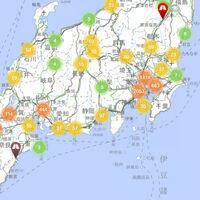 ¿Los niños de tu calle son ruidosos? En Japón ya puedes denunciarlos con un inquietante mapa