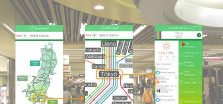 Cuando una estación de metro necesita su propia app: el caso de Shinjuku