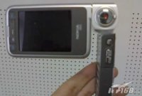 Nokia N93i, nueva versión del fabricante finlandés