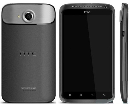 HTC One X, más detalles antes del Mobile World Congress