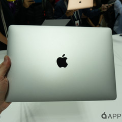 Foto 24 de 24 de la galería macbook-air-2018-1 en Applesfera