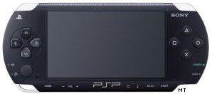 Vídeo de la esperada Sony PSP