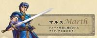 'Fire Emblem: New Shadow Dragons and the Blade of Light', unas pocas imágenes nuevas