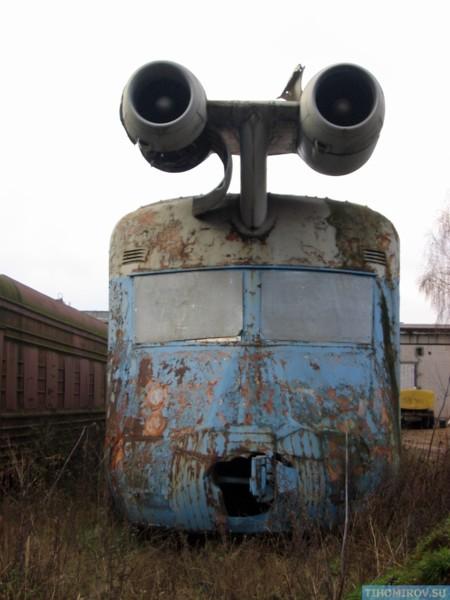 Tren Reaccion Urss 08