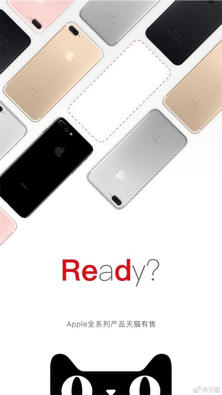 76a7007b41a Un iPhone 7 rojo nos espera, según un