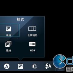 Foto 8 de 12 de la galería motorola-droidmilestone-3 en Xataka Android