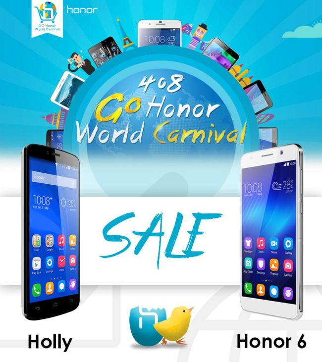 Go Honor World Carnival