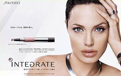 Angelina Jolie imagen de Shiseido