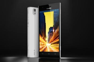 Huawei Ascend P2 estará disponible globalmente a partir del segundo trimestre de 2013