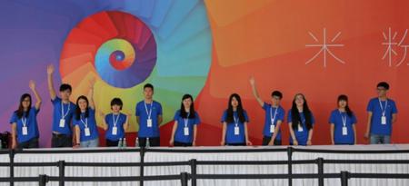 Xiaomi Emp