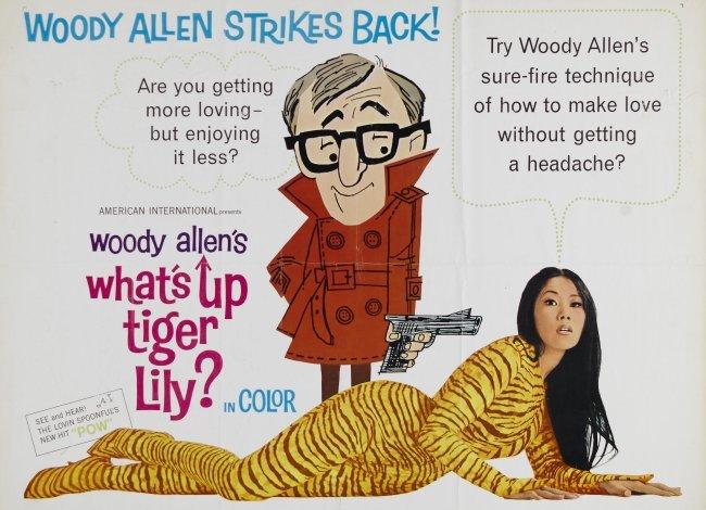 Un cartel de 'Lily la tigresa'